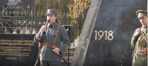 Марш нової української армії