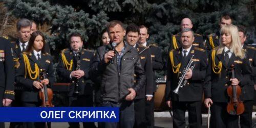 Новий марш української армії від Олега Скрипки