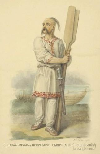 An 1869 drawing representing Prince Sviatoslav I's 'side lock' hair cut