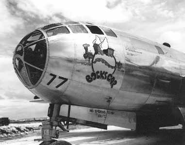 Atomic Bomb Pit #2 - B-29 BocksCar Loading Site
