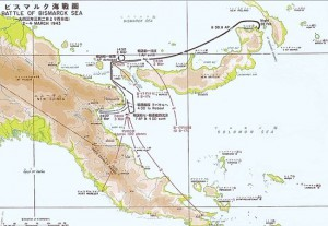 Battle of the Bismark Sea -- March 1943