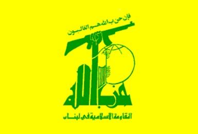 Hezbollah Flag Use