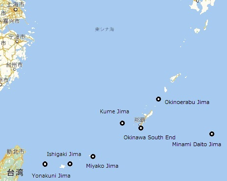 This map shows the locations of Imperial Japanese Navy land based radars. Many of these radars could and did see American radar picket fighter patrols in real time and report them by radio or undersea cable to Japanese high command. on Kyushu and Formosa.