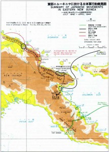 Japanese Barge Routes 1943 - 1944