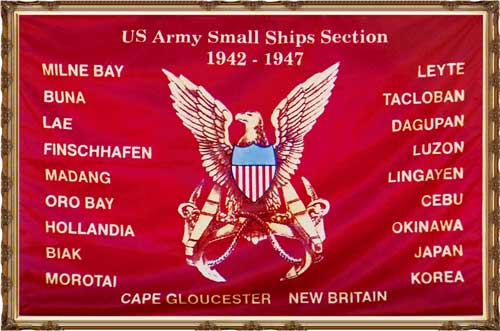 US Army Small Ship Section Campaign Banner